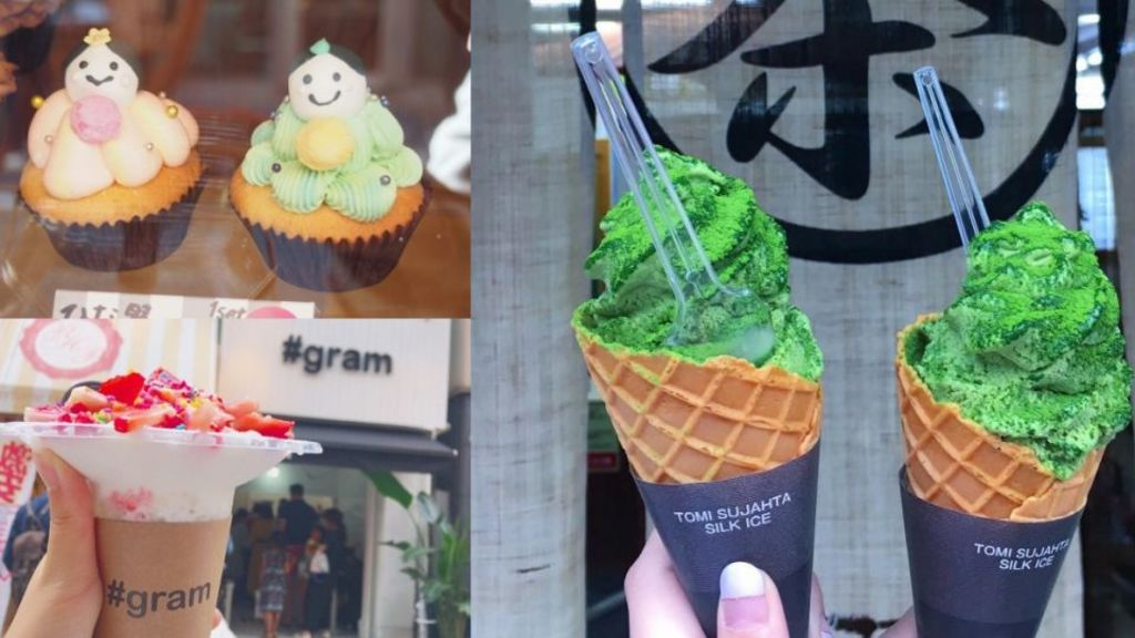 夏日 甜品 大解放!東京 下北澤 吸睛 甜品 4選!