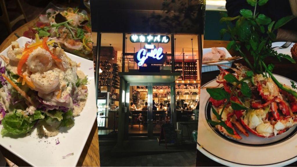 東京抵食「洋式居酒屋」,海鮮料理即叫即燒!