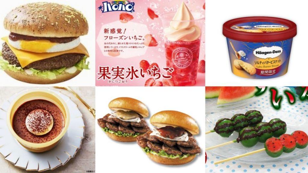 日本新品一周回顧!  緊貼7項最新「為食情報」!