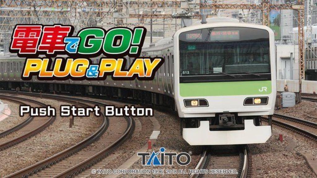 今日開訂!!  電車GO! 20周年紀念! 即插即玩電車控制器「電車GO! PLUG & PLAY」