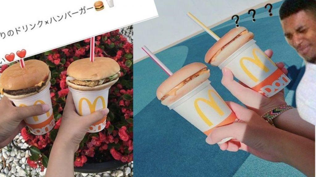 【黑人問號】日本女高中生教你最「可愛」的M記食法