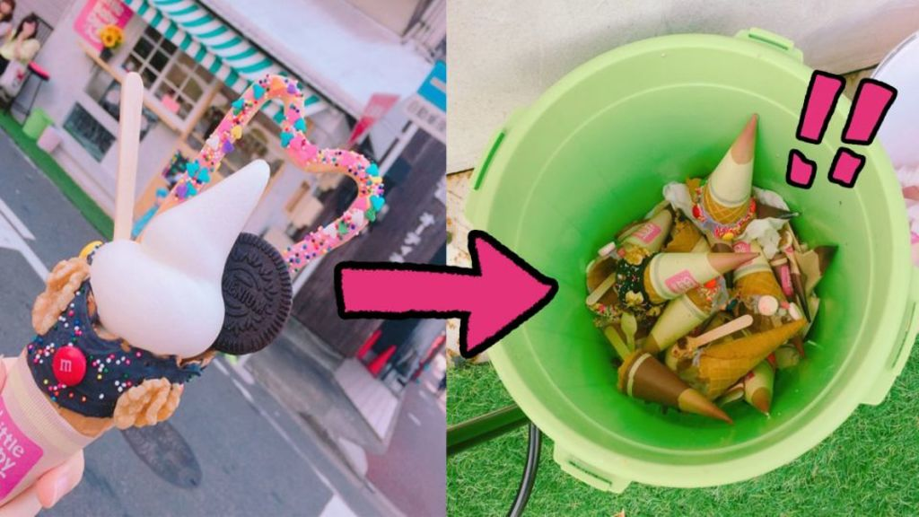 【女高中生流行雪糕食法】相機食→當垃圾咁扔