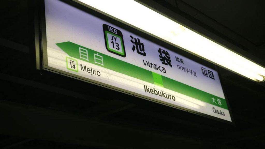 東京JR及私鐵年尾通宵車資料