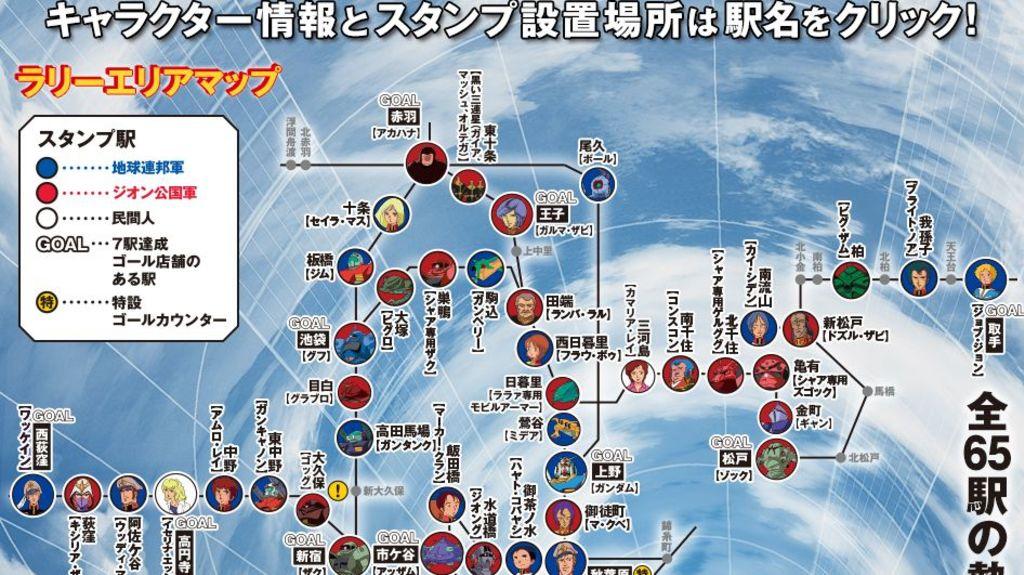 高達 x JR 東日本合作企劃   走遍65個車站儲印花換山手線高達