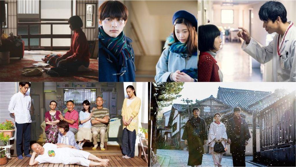 第42屆香港國際電影節:日本電影特集