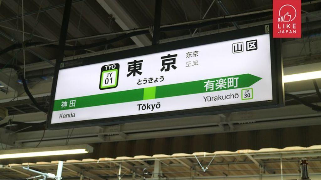 【沖繩麻疹】病情擴散至東京大阪 超過100人以上感染