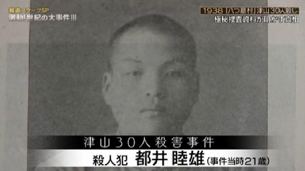 80年前的今天:日本最嚴重30人屠殺案「津山事件」  不公社會+不實謠言造就殺人魔