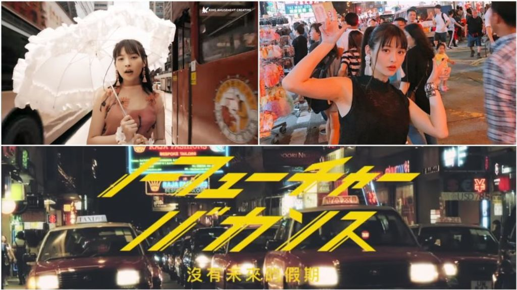 聲優上坂堇 首度來港拍攝新專輯MV