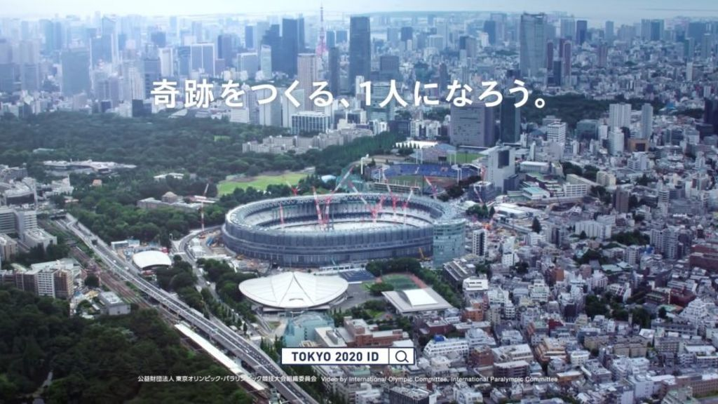 價錢?發售時間?點買?2020東京奧運門票最新情報