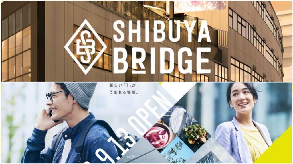 澀谷兩個新商場 秋季9月落成