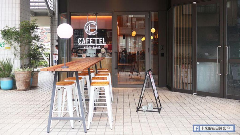 京都住宿 Cafetel 女生限定 Cafe + Hostel 概念旅舍試住報告