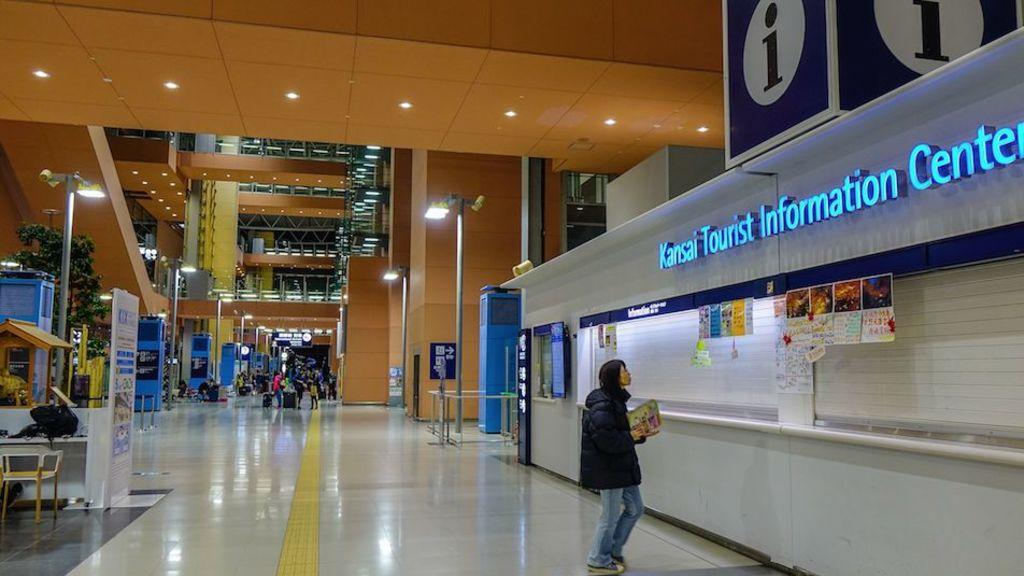 關西機場封鎖中! 交通+航班安排公告+求助方法