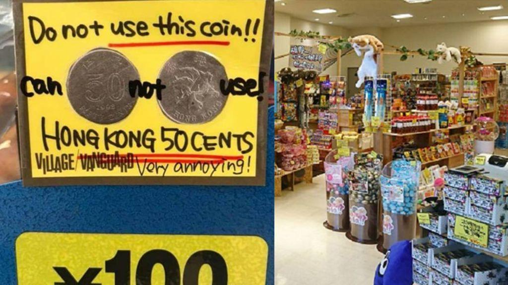 日本不良遊客事件 5毫子代替100円入扭蛋機