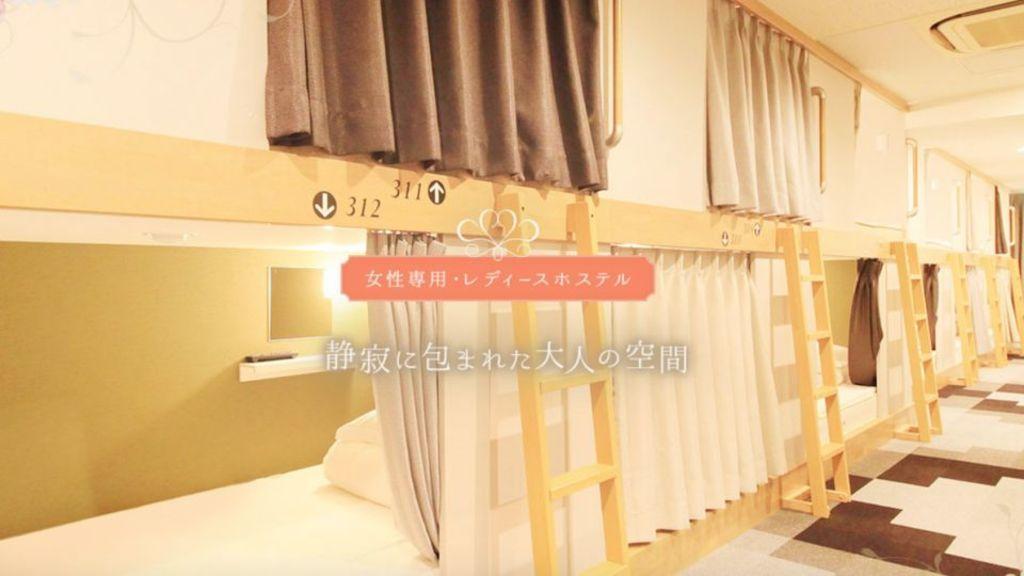 [女性專用膠囊旅館]超近上野公園!上野公園百夫長溫泉小屋看盡不忍池靚景