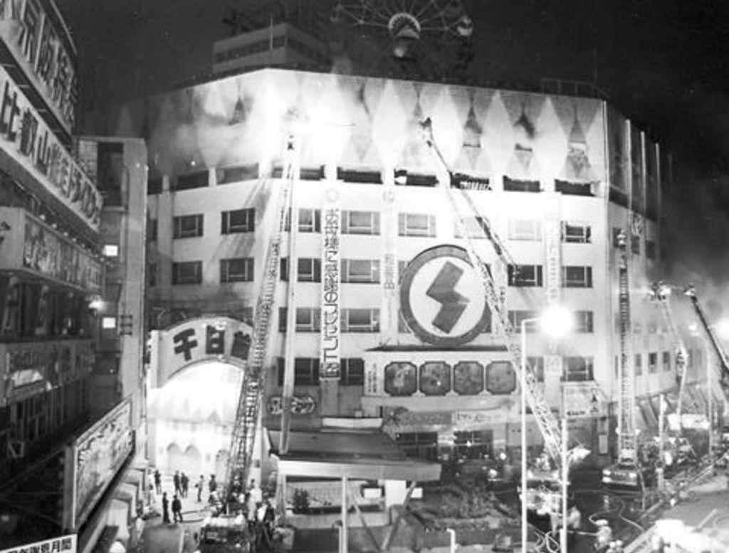 關西怪談錄:由刑場、亂葬崗到千日百貨火災過後的著名電器連鎖店靈異故事