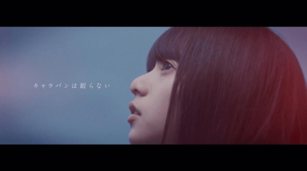 乃木坂46最新單曲「帰り道は遠回りしたくなる」 C/W曲 「キャラバンは眠らない」、「つづく」MV發布