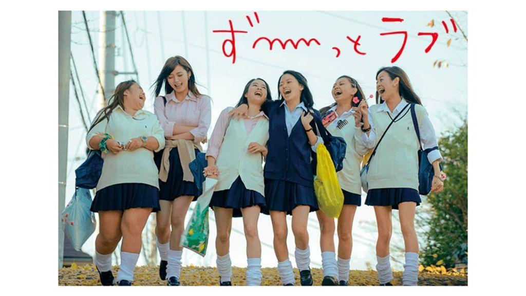 學生時代的朋友是最貴重的朋友:關於友情的感人電影SUNNY