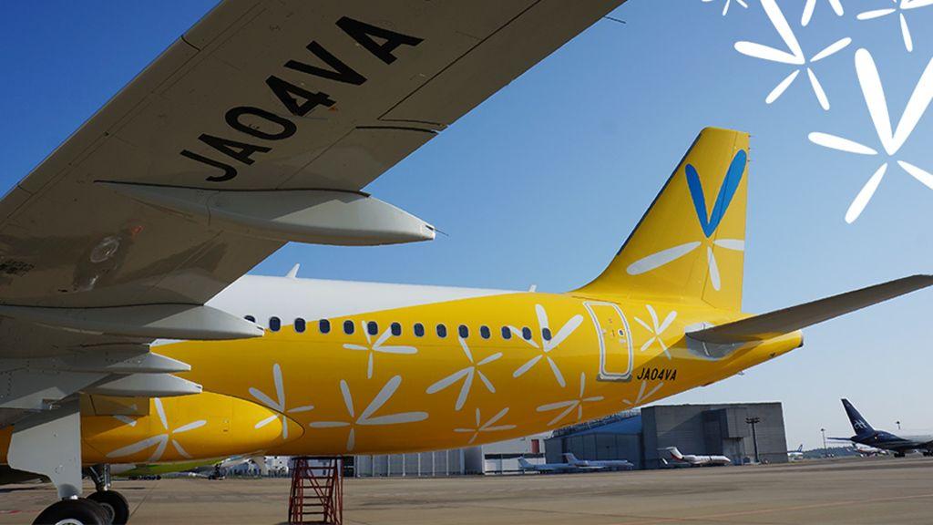 官方確認香草航空的香港-成田航線將於19年5月31日廢線  變成歷史