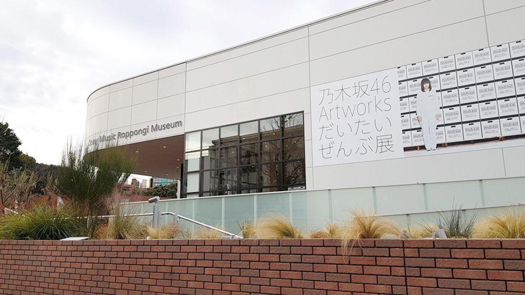 「乃木坂46Artworks だいたいぜんぶ展」搶先看!超過九萬件展示品看好看滿!