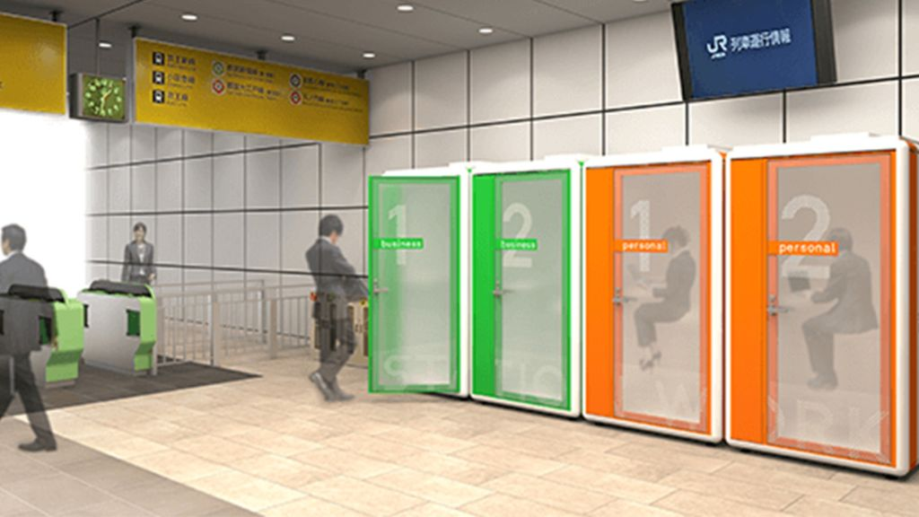 期間限定免費試用!東京・新宿・品川JR車站共享個人辦公室Station Work