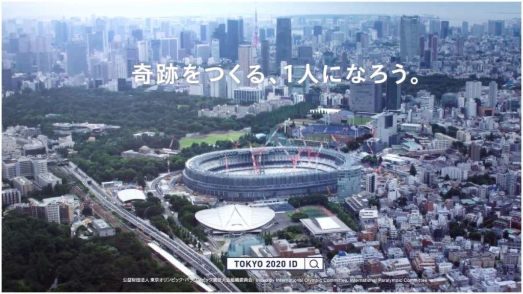 2020東京奧運門票 – 日本國內票 最新價錢情報 / 港幣換算