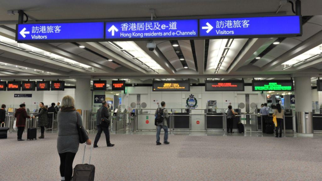 日本回港時注意 香港入境違禁品及海關規定 2019