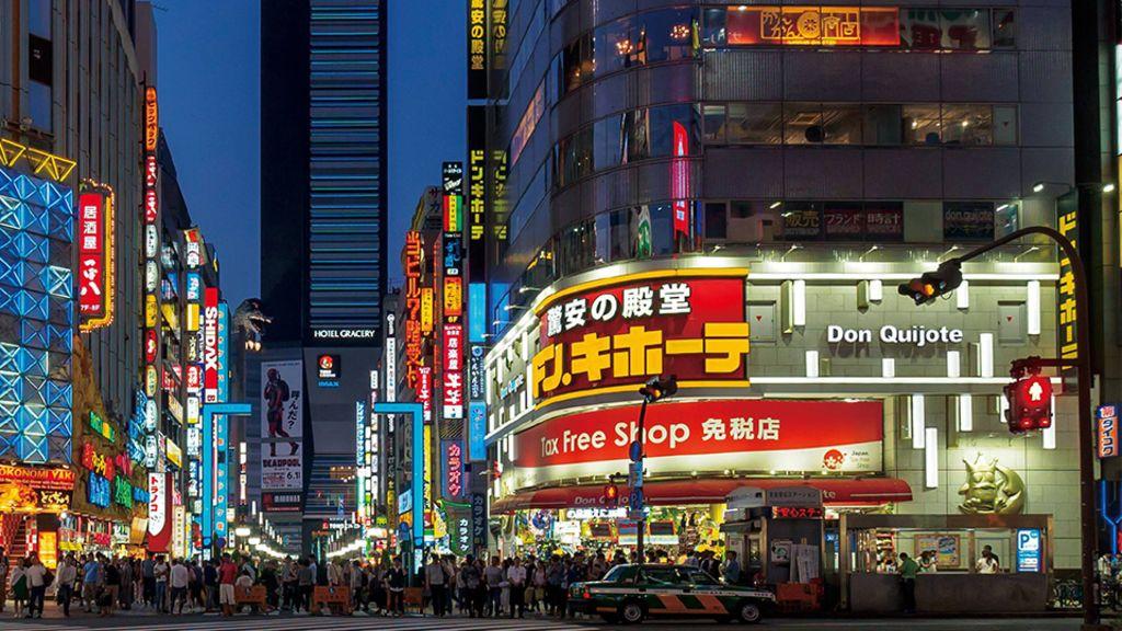 激安殿堂香港尖沙咀分店!美麗華15,000平方呎旺鋪