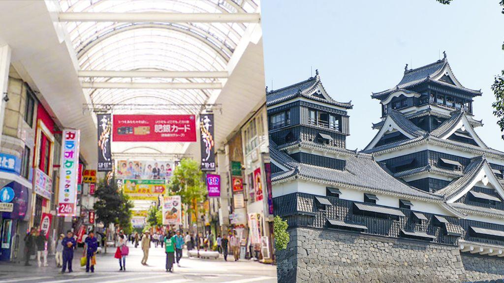 熊本市旅遊懶人包 美食景點大集合