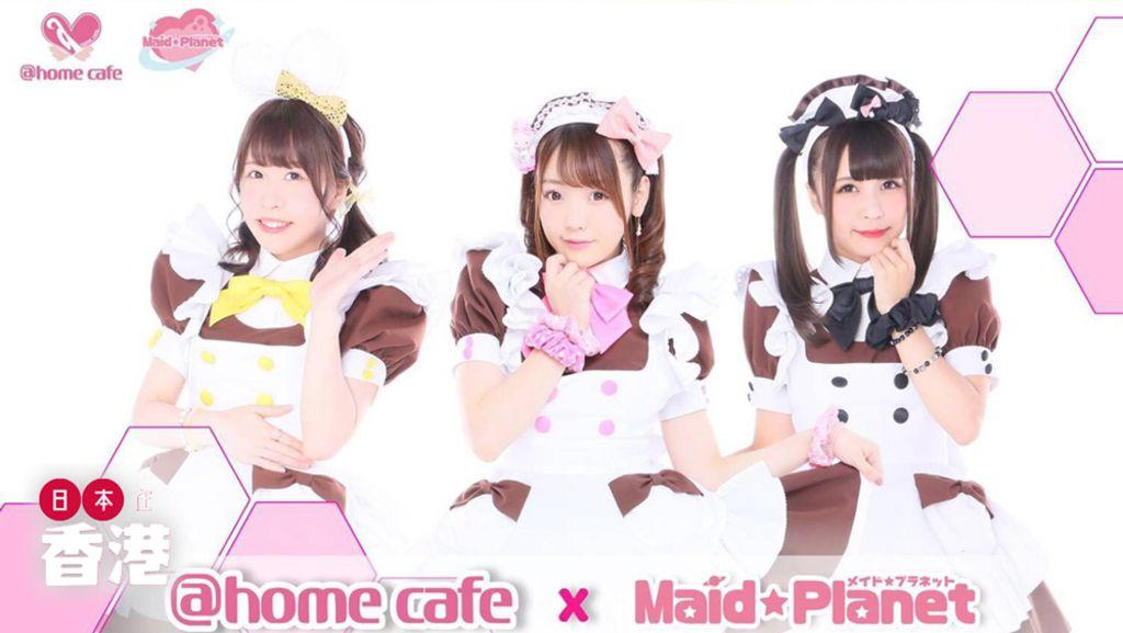 將到香港當值!秋葉原的大型女僕咖啡廳@home cafe crossover