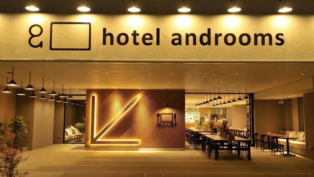 鄰近心齋橋 大阪都市簡約風酒店 Hotel-androoms