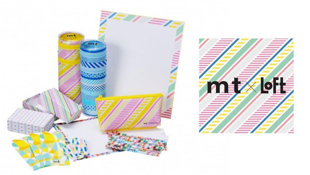 mt紙膠帶 x Loft 全新191款原創產品3月15日起公開發售