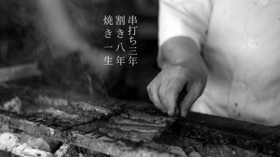 京都百年鰻魚老店-京極かねよ:鰻魚玉子燒絕佳配搭