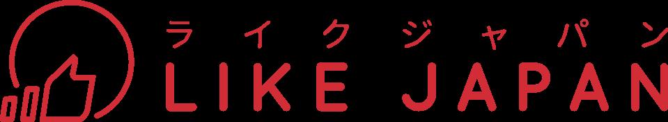 喜愛日本 LikeJapan |ライクジャパン