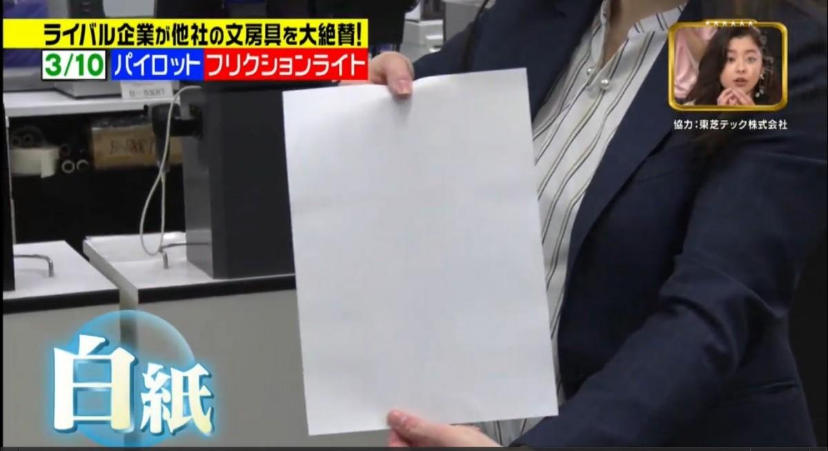 顛覆常識的4項文具 7大日本文具公司互讚對手的有趣節目