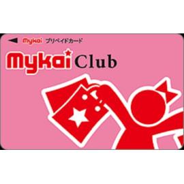 激安スーパー ロヂャースでプリペイド式電子マネー『Mykai (マイカイ)club カード』がサービススタート