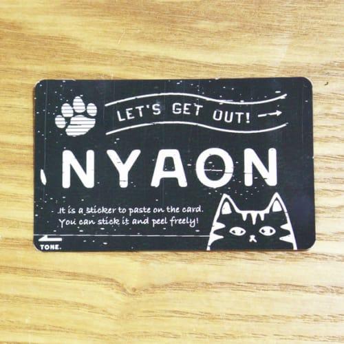 nyaon WAON風(黒板ver)