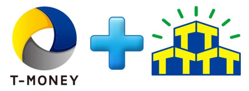 Tカードが、そのまま電子マネーとして使えて簡単支払い。Tマネーでお支払いすると、さらにTポイントが貯まります。