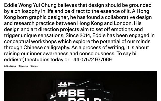 Eddie Wong Yui Chung