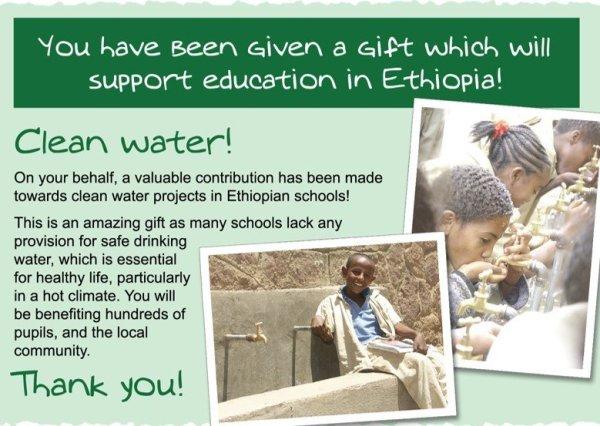Water Fund