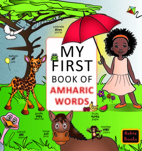 My first book of amharic words second edition pdf