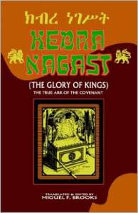 Kebra_Nagast_the_Glory_of_Kings_agy4ne