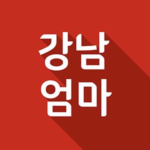 학원정보플랫폼 운영 지원 매니저(인턴/신입 가능)