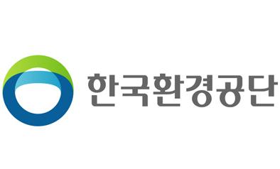 2021년 한국환경공단 국가물산업클러스터사업단 체험형인턴 채용