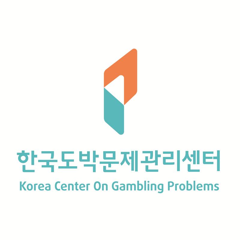 [한국도박문제관리센터] 청년인턴 채용