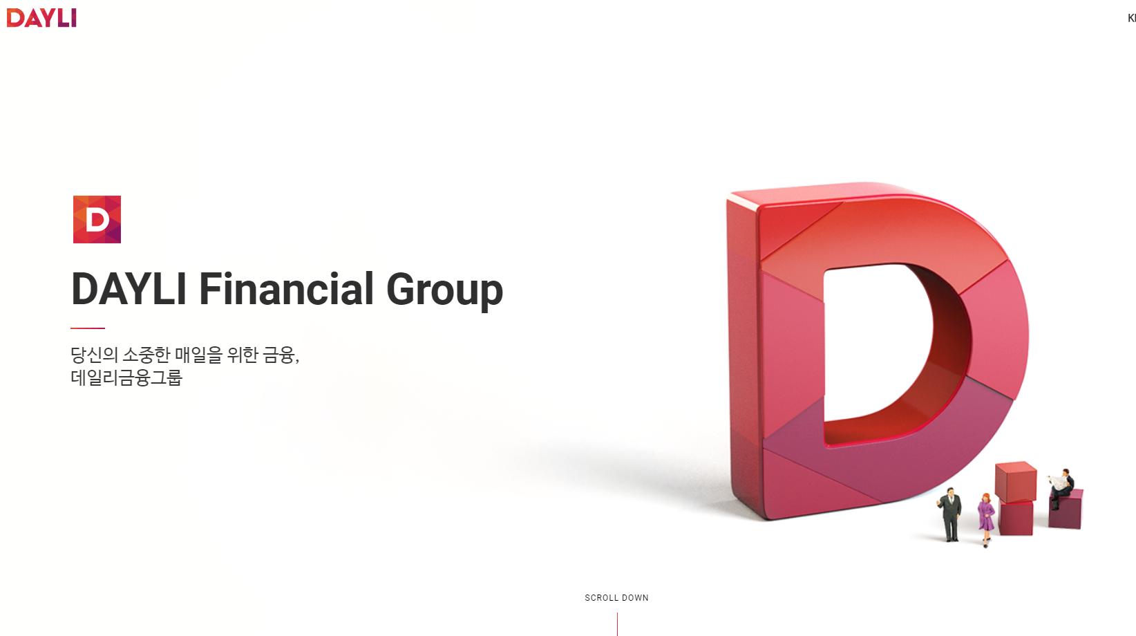 [데일리금융그룹] 데일리금융그룹 전략 인턴/신입/경력 모집