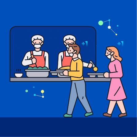 구내식당 식수 인원 예측 AI 경진대회