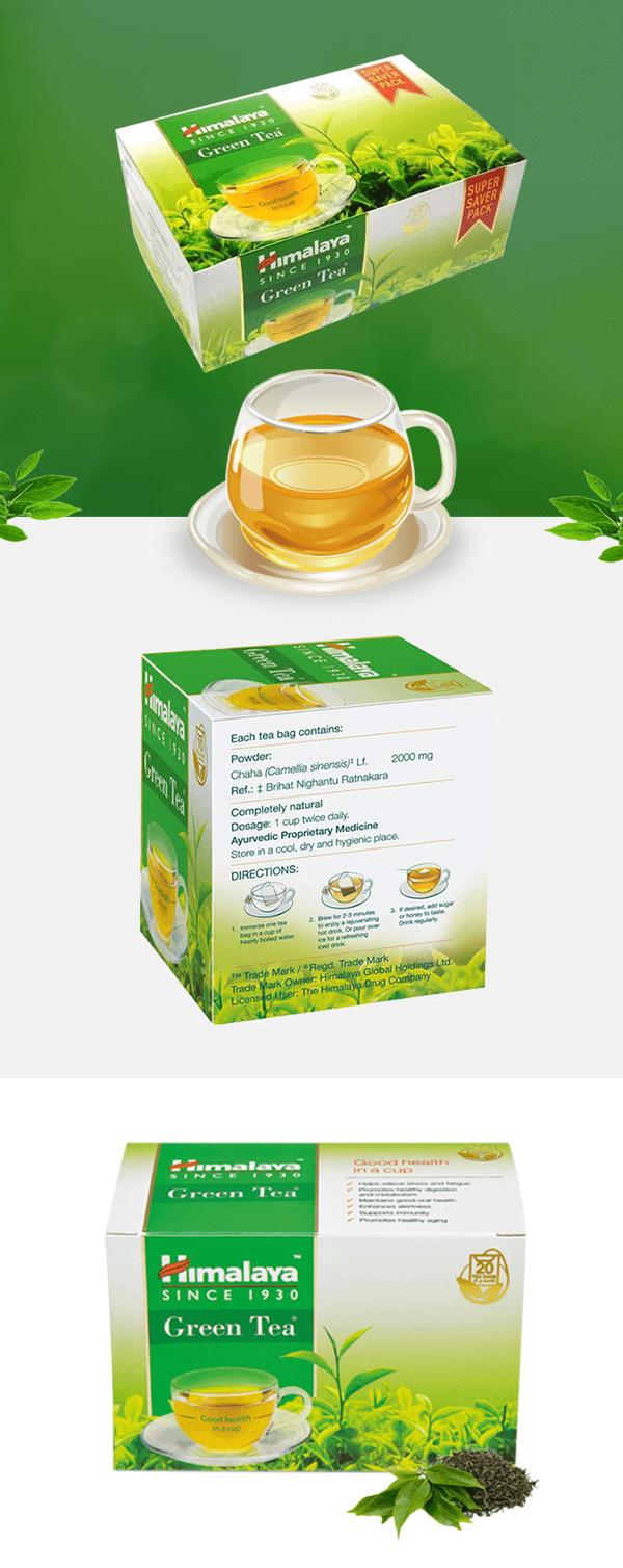 Himalaya Wellness Tea