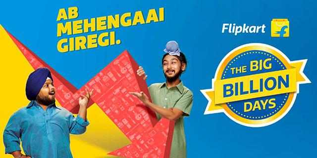 Flipkart Big Billion Days Sale Offers