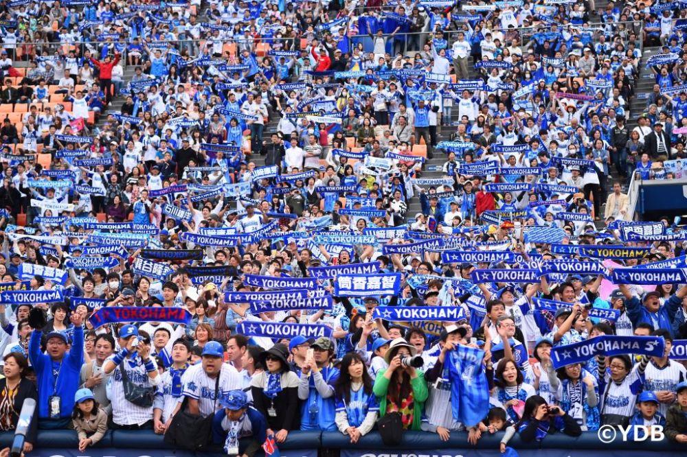 横浜DeNAベイスターズのファン