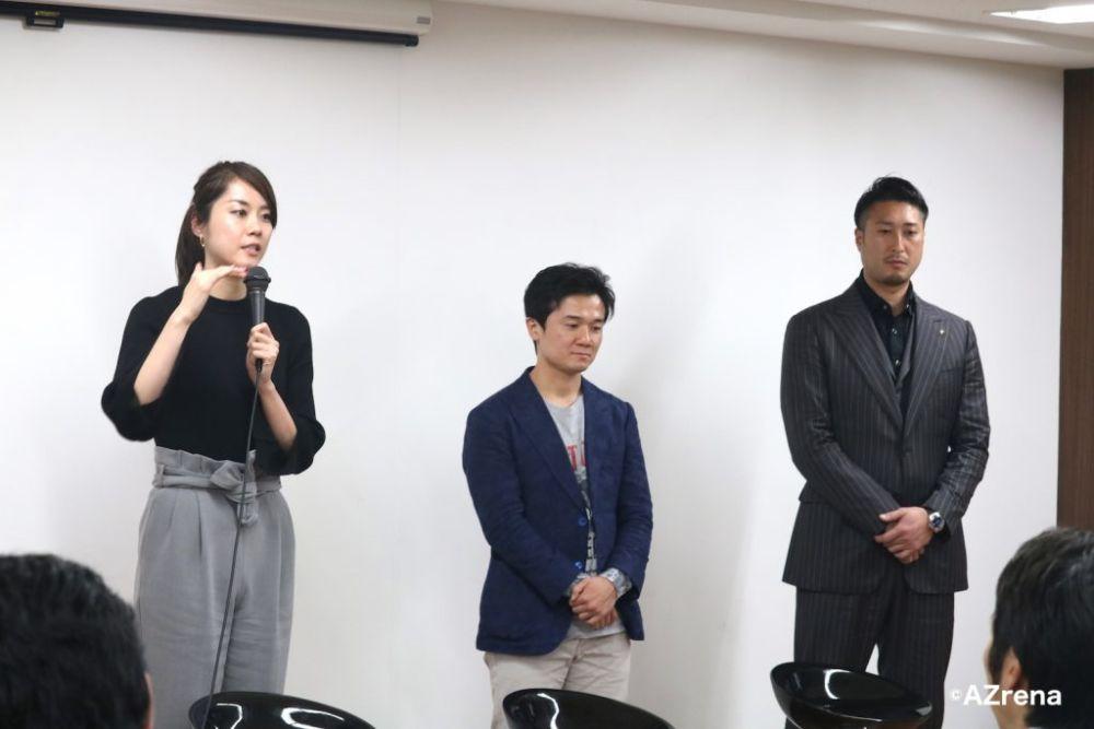 中川聴乃さん、木村悠さん、藤田太陽さん